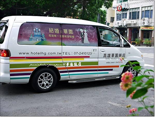 5飯店車.JPG