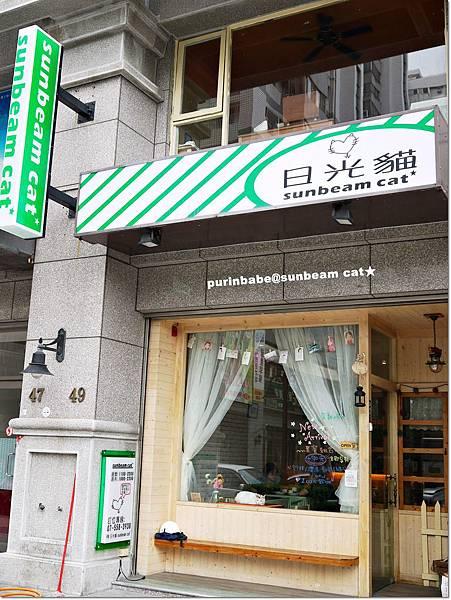 日光貓店正面.JPG