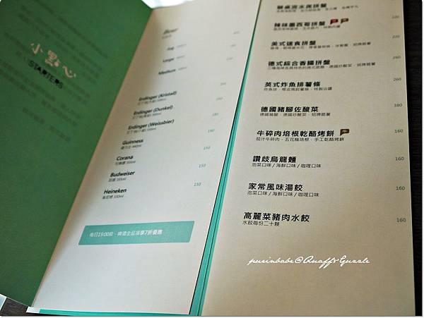 24酒館菜單.JPG