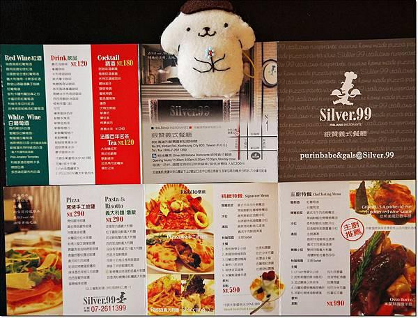 19菜單3.JPG
