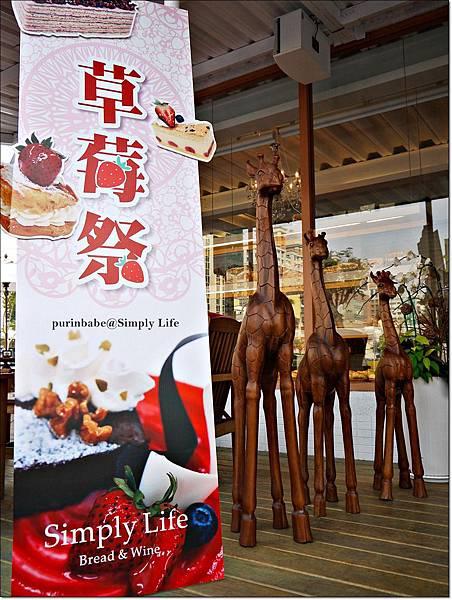 4草莓祭海報.JPG