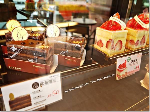 5甜品冰櫃.JPG