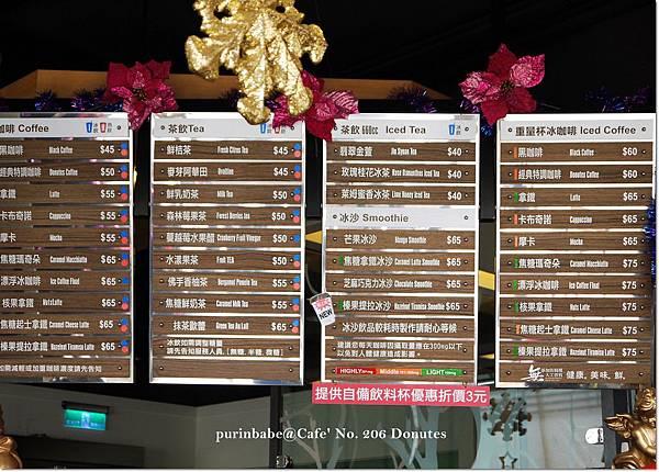 4飲品價位.JPG
