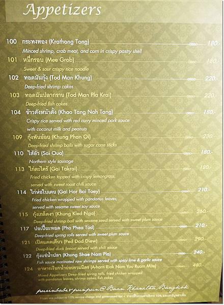 18菜單1.JPG