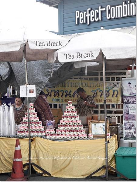 7奶茶攤.JPG