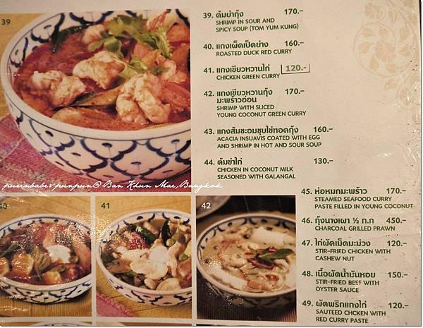 11菜單1.JPG