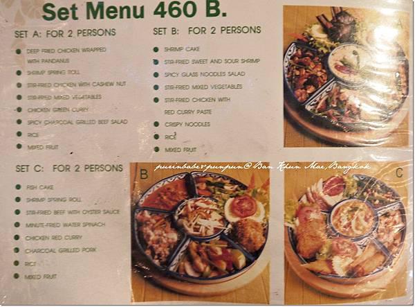 13菜單3.JPG