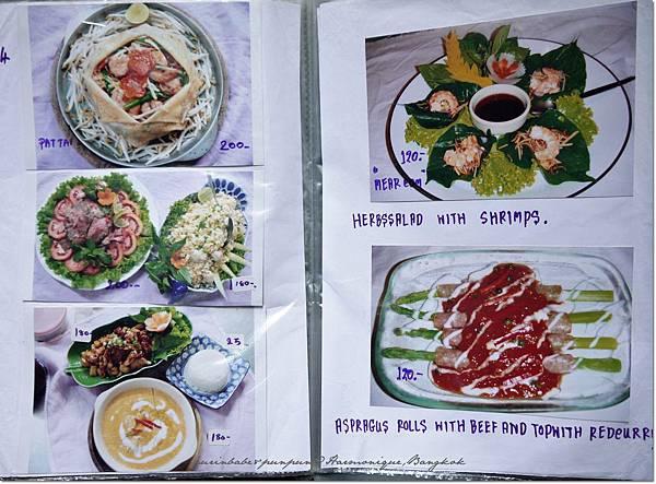 15菜單3.JPG