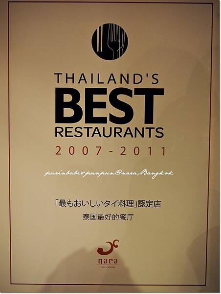 8最佳餐廳.JPG