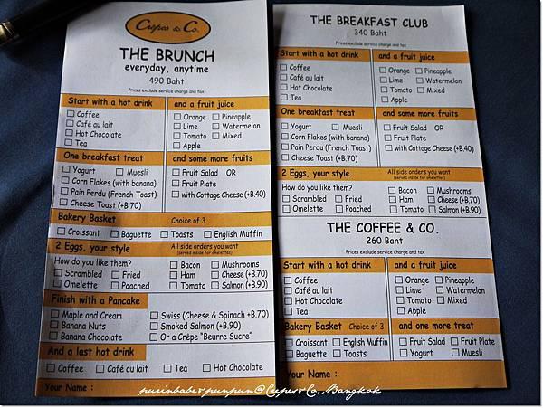 16早餐菜單.JPG