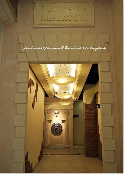 12Roman restroom1.JPG