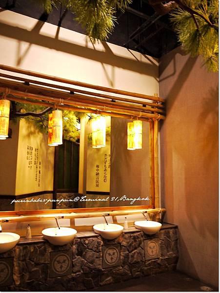 51tokyo restroom3.JPG