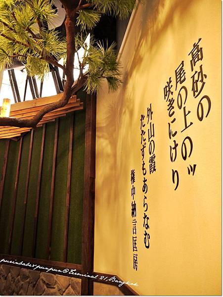 52tokyo restroom4.JPG