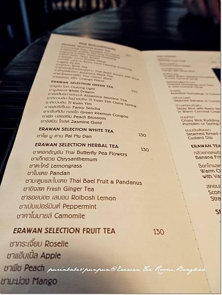 12茶品選擇.JPG