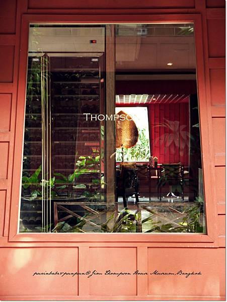 9餐廳1.JPG