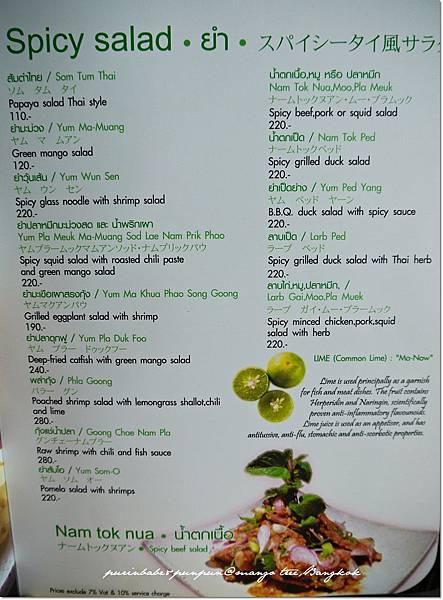 20菜單2.JPG
