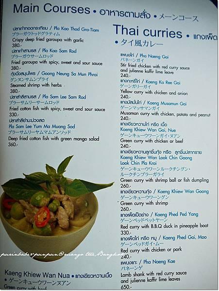 21菜單3.JPG