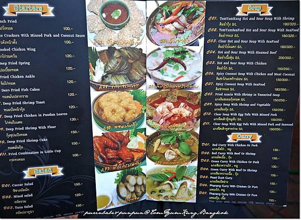 15菜單1.JPG