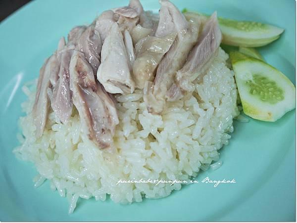 8海南雞飯.JPG