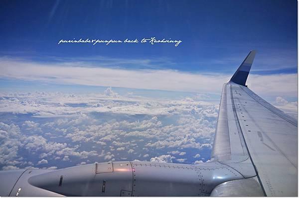 25天空.JPG