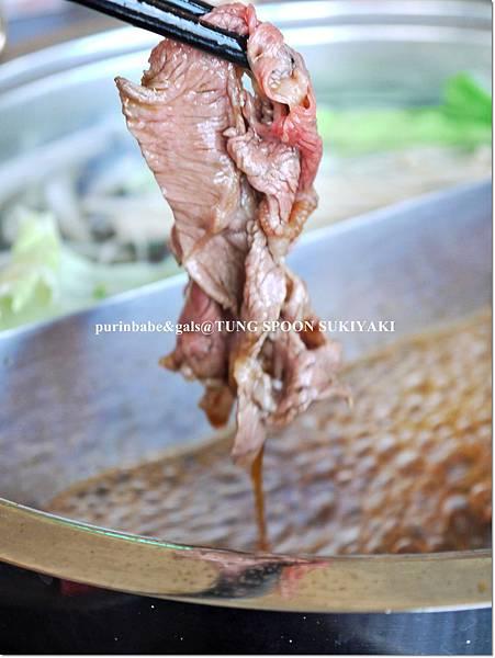 25涮肉片.JPG