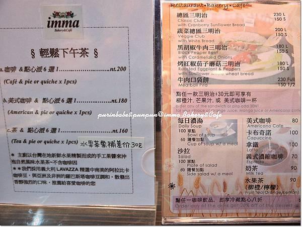 16套餐菜單.JPG