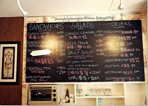 15黑板菜單.JPG
