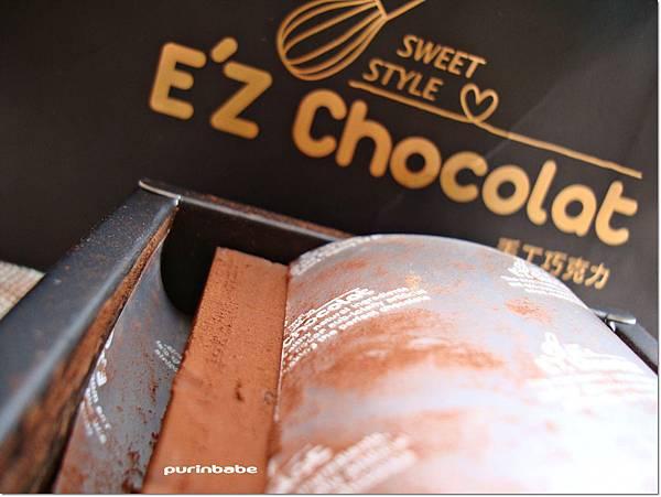 9生巧克力.JPG