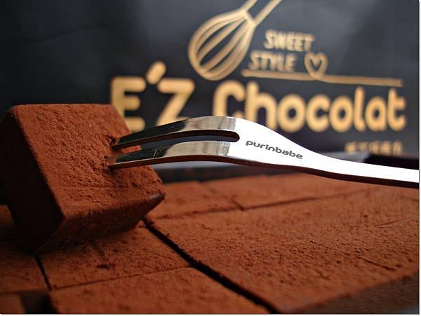 10生巧克力附叉子.JPG