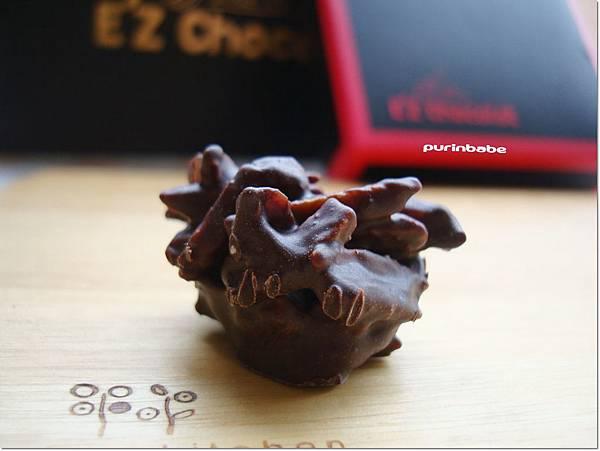 7杏仁莓果.JPG