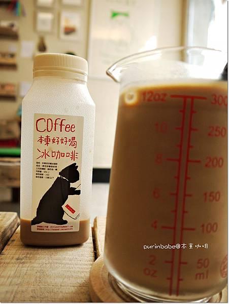 29本東好好喝冰咖啡