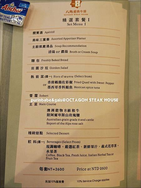 6套餐菜單1