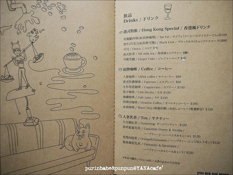 21菜單4