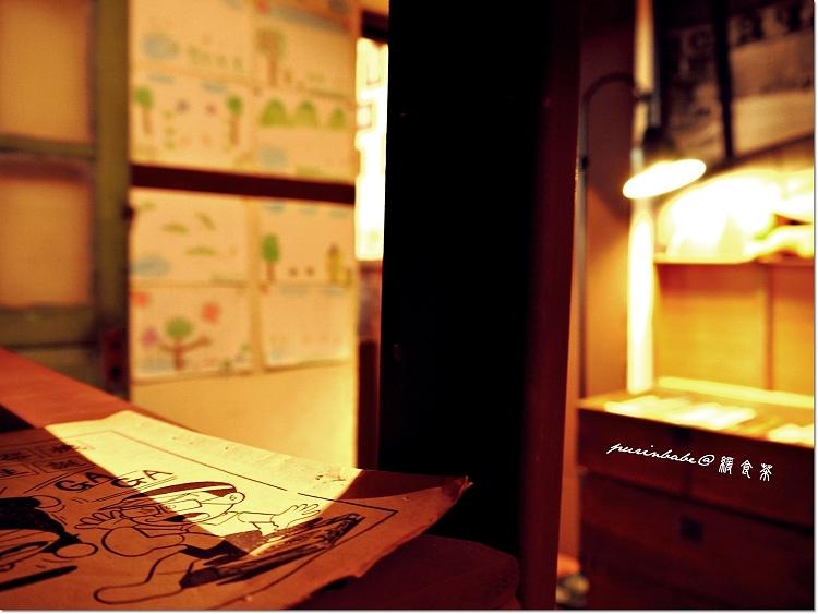 22小書房3