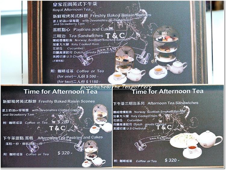 25下午茶菜單