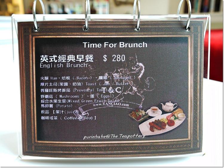 23早午餐菜單1