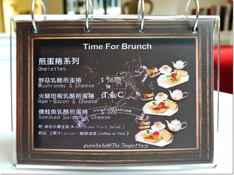 24早午餐菜單2