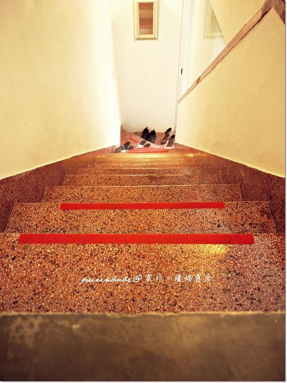 21磨石子樓梯