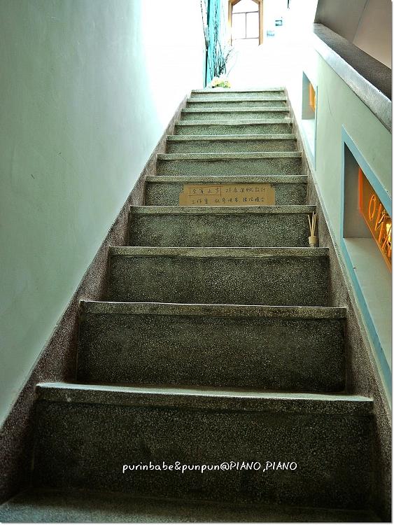 17二樓止步