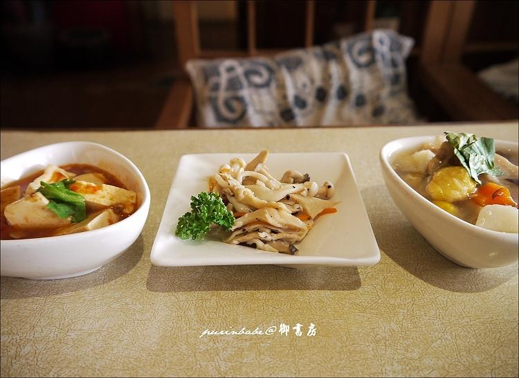 34素食蔬菜有機糙米粥配菜