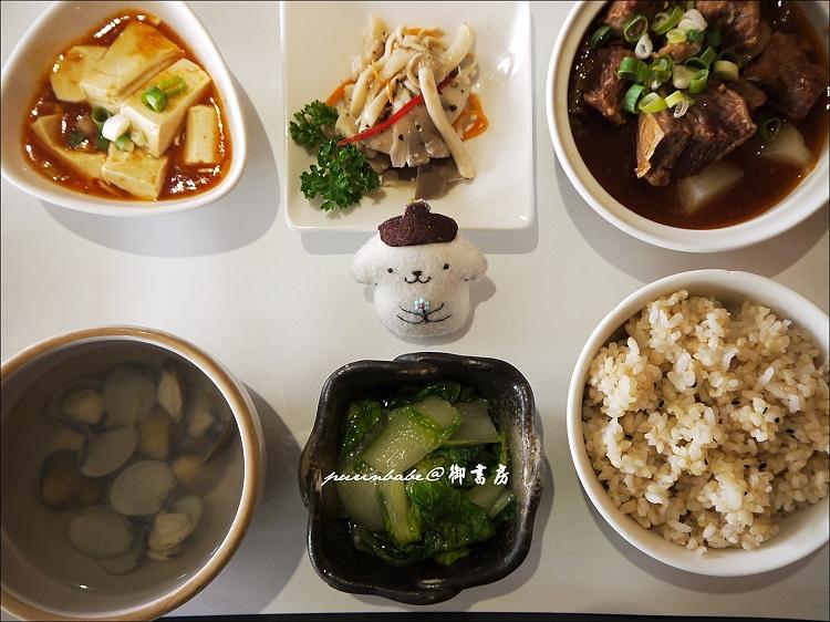 29牛腩餐