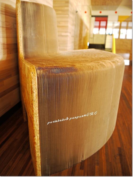 20瓦楞紙椅