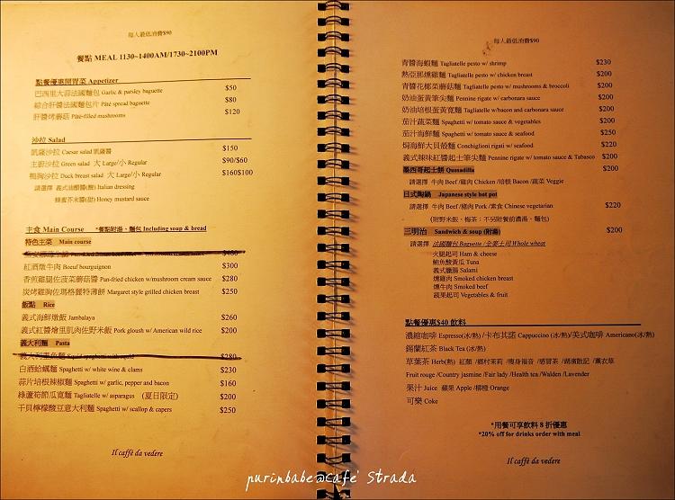 15正餐菜單