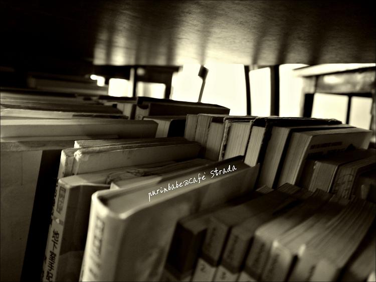 27書籍4