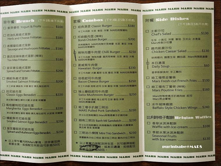 29菜單1