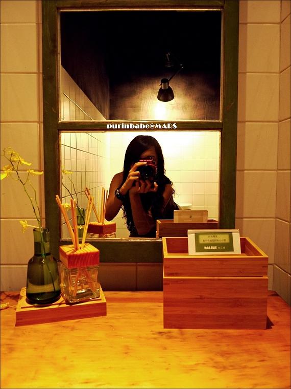 23洗手間