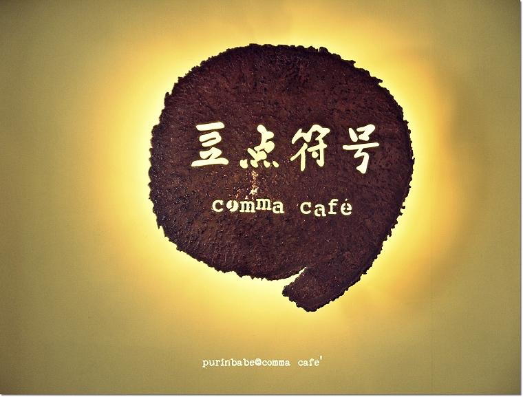 1豆點logo