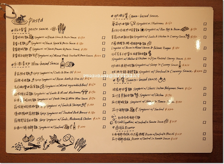 31菜單3