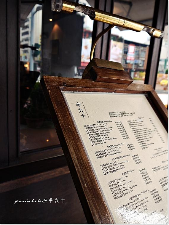 5騎樓菜單