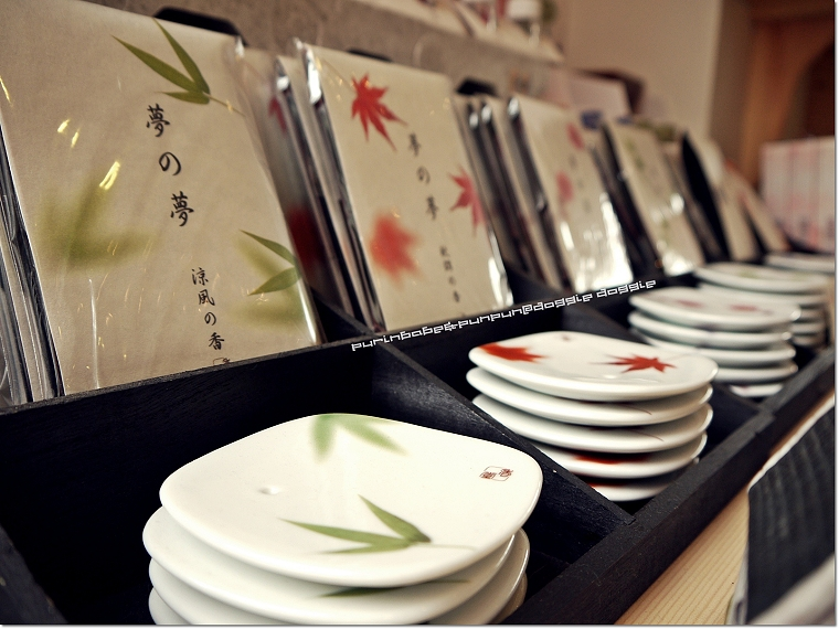 9日式餐盤
